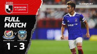 โยโกฮาม่า เอฟ มารินอส VS คาวาซากิ ฟรอนตาเล่ | เจลีก 2020 | Full Match | 05.09.20