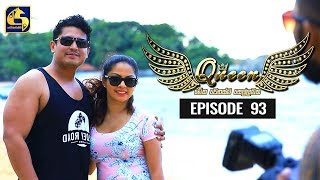 Queen Episode 93 || ''ක්වීන්'' ||  16th December 2019 Thumbnail