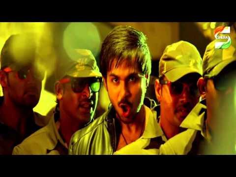 Premikudu 2016 Movie - Anubhavinchu Raja Song Promo