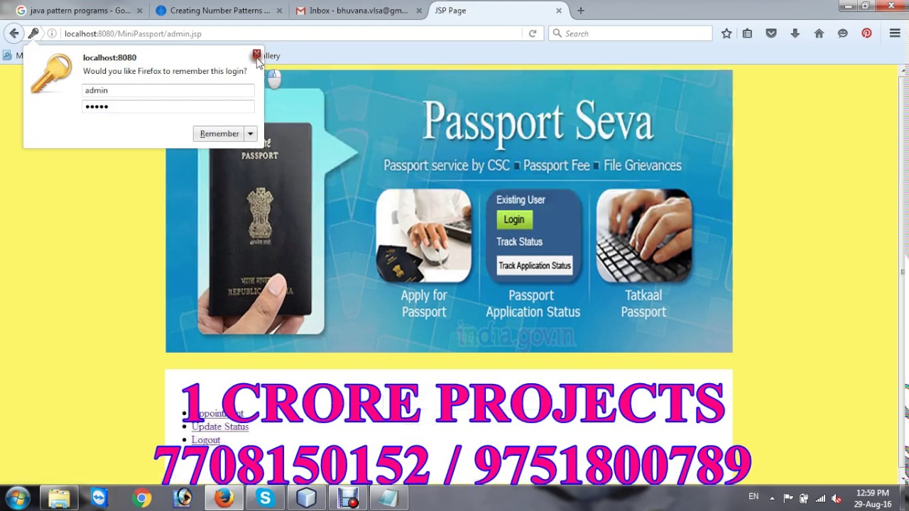 Passport Application Management System (PAMS) - YouTube