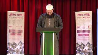 The Most Emotional Quran Recitation You Have Heard | Tamim Shareq