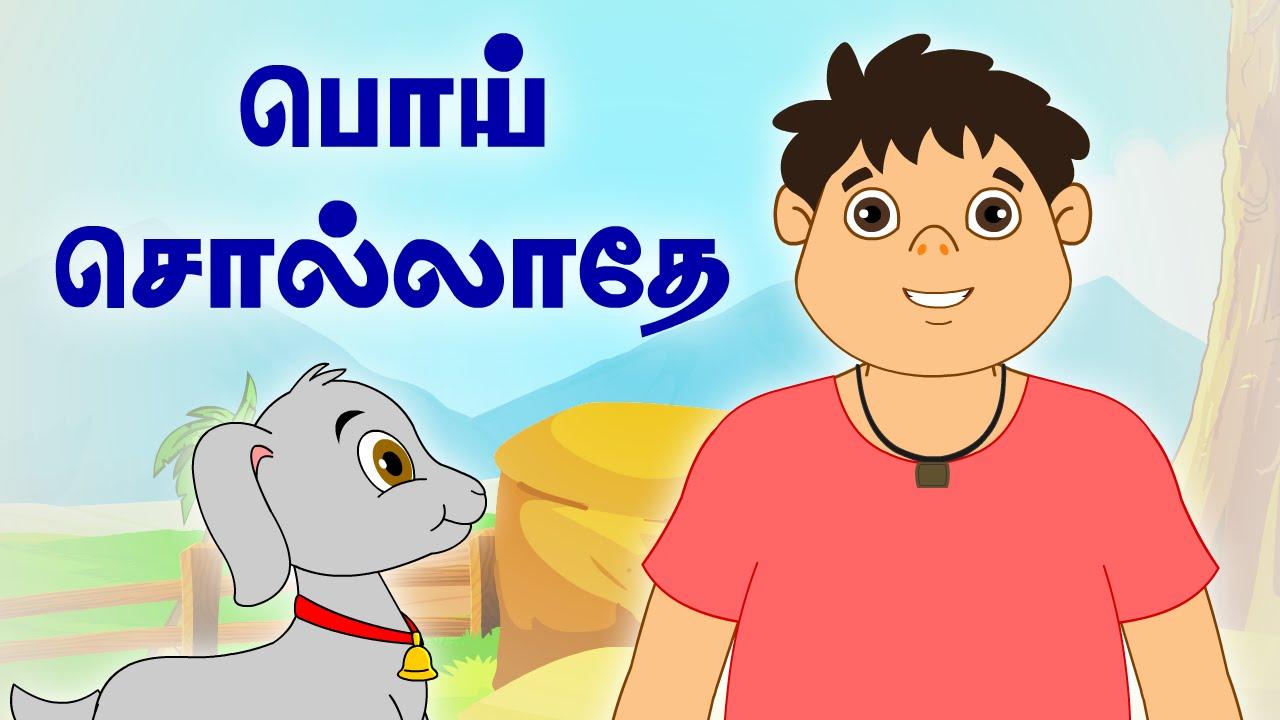 Tamil Neethi Kathaigal Pdf