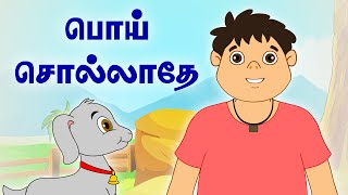 tamil rhymes for babies