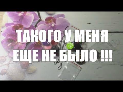 ЗАКАЗ С КИТАЙСКОГО САЙТА/Покупки для рукоделия