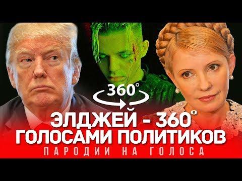 360 VIDEO |