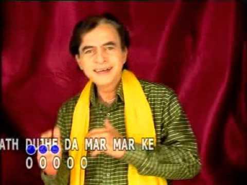Fazal Dath - Chut Bholiyan (Karaoke)