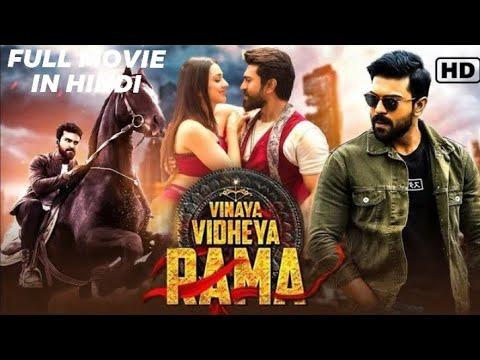 Download Vinaya Vidheya Rama Full Movie In Hindi Dubbed 2021   Ram Charan   Kiara Advani   Review & Facts
