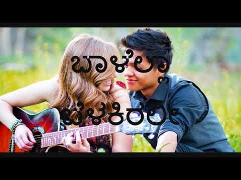 ಎಂದೊ-ಕಂಡ-ಕನಸು-||-ಲಂಕೇಶ್-ಪತ್ರಿಕೆ-||-endu-kanda-kanasu-kannada-lyrical-hd-video-||-anitha-rang-||