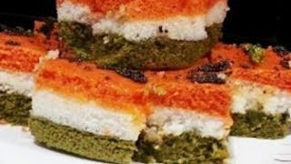 Tiranga Sandwich Dhokla Recipe/ Tricolor Dhokla Recipe/ Easy and Simple Tiranga dhokla recipe.