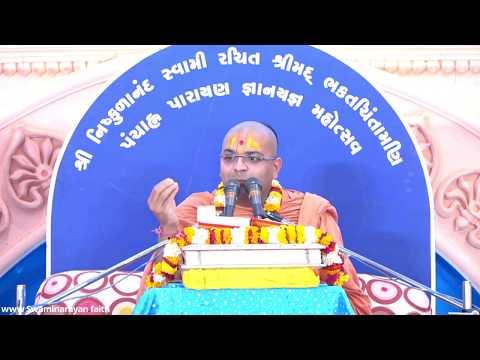 Bhuj Mandir - Shrimad Bhaktichintamani - Day 1 Morning Part 2