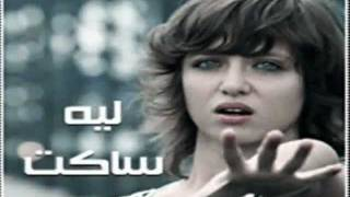 تحميل اغنية محبوب قليبي mp3