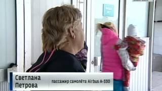 Вести-Хабаровск. Аварийная посадка самолёта