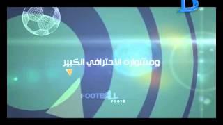 الليلة.. الكابتن هاني رمزى مع  الكابتن خالد الغندور في