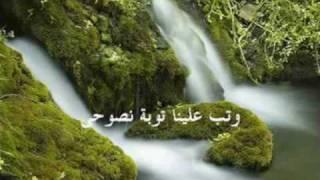 As subuhu bada min (Qari Waheed Zafar Qasmi)