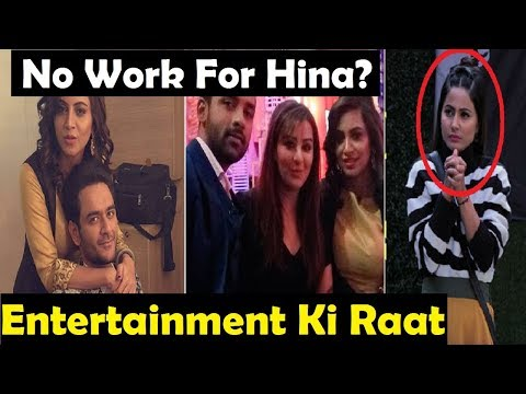 Omg! TV industry Ignoring Hina After Bigboss 11|| Hina Khan Negative Image|| Bigboss 11