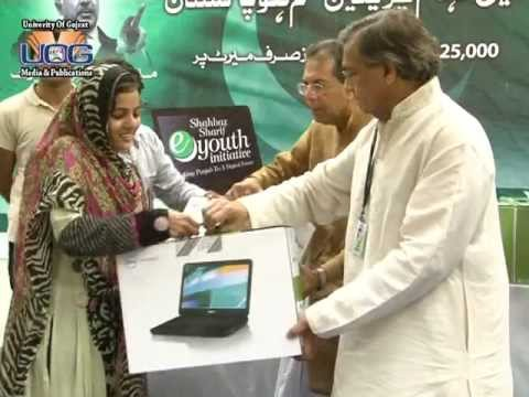 Chief Minister Punjab Laptop Distribution Ceremony in University of Gujrat (UOG)
