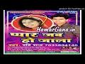 Download Pyar Jab Ho Jala -  Ravi Raj - Bhojpuri 2017 Latest Album Song MP3 song and Music Video