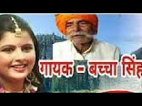 Machhla haran. Part 10.Bachcha singh. Alha. Aks Kumar