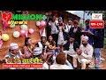 Meri Bassai Episode-508, 17-November-2017 By Media Hub Official Channel