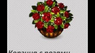 Что Букет лилий на розы?)(Аватария