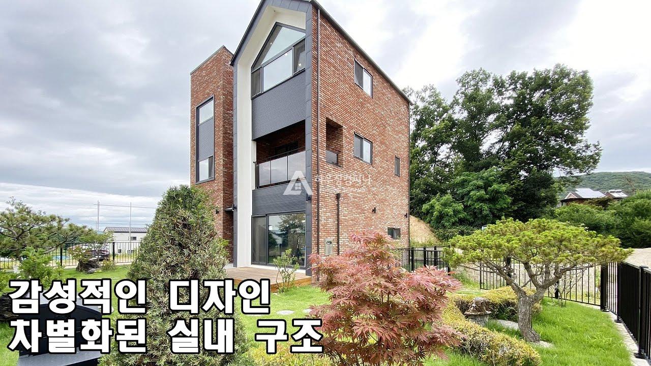 [No.332] 50세대 도심형 전원단지 용인 양지 타운하우스