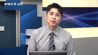 [한국증권신문] 클라우드 플레어 오류, 국내·해외 거래…
