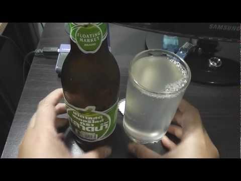 Floating Market - Coconut Nectar Drink