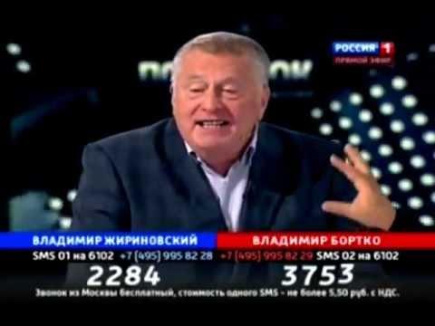 Шок!!! Жириновский матерится в прямом эфире.