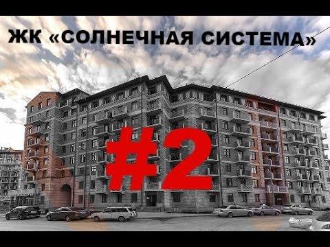 Новостройки Москвы и Московской области на карте