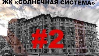 видео ЖК «Одинцово 1» - официальный сайт, отзывы, цены на квартиры в новостройке, адрес на карте