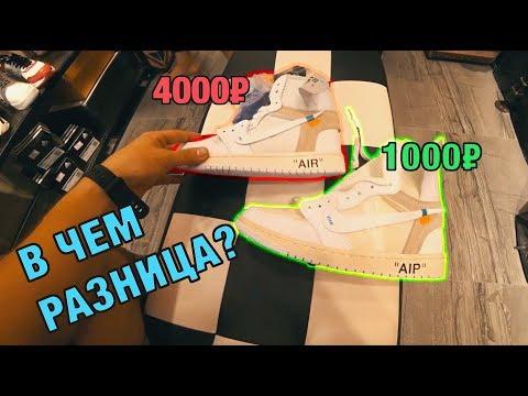 Один день: Рынок копий брендов в Китае. Кроссовки.