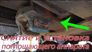 видео Установка крана мостового двухбалочного в Абакане. Грузоподъемность 10 тонн, ширина пролета 22,5 метра.