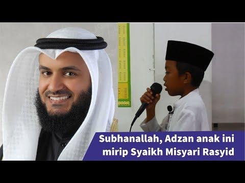 ADZAN MIRIP SYAIKH MISYARI RASYID -  M RIZQI ANANDA - Kahfi Qurani
