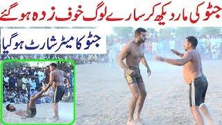 Download Video Javed Iqbal Jatto Vs Jni Malang New All Open Kabaddi Match MP3 3GP MP4
