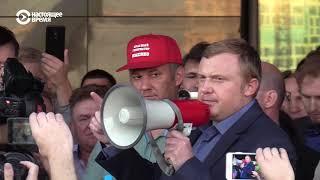 Протесты во Владивостоке после выборов губернатора