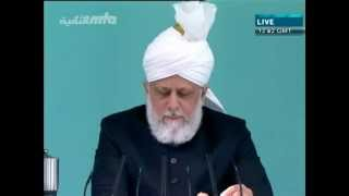 Проповедь Хазрата Мирзы Масрура Ахмада (20-07-2012)