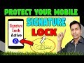 How to protect your android mobile with signature lock !