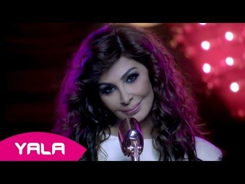 Elissa - Asaad Wahda (New Single) / إليسا - اسعد وحدة