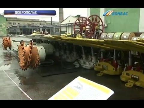 ДТЭК рассмотрел в Доброполье новую стратегию развития шахт