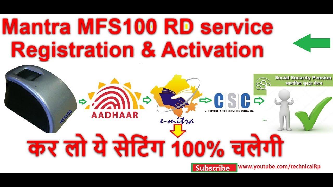 Mantra Mfs100 Rd Service Registration Installation Rajssp Emitra