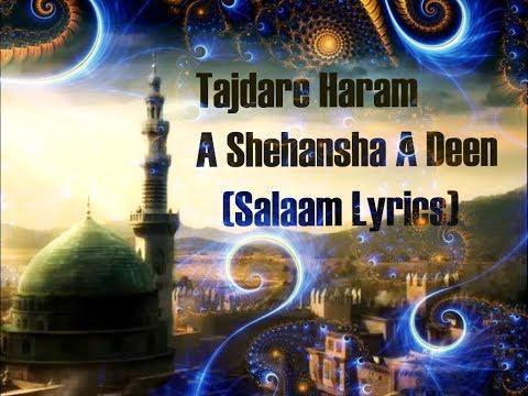 TAJDARE HARAM AE SHAHENSHAHE DEEN | Lyrics Version
