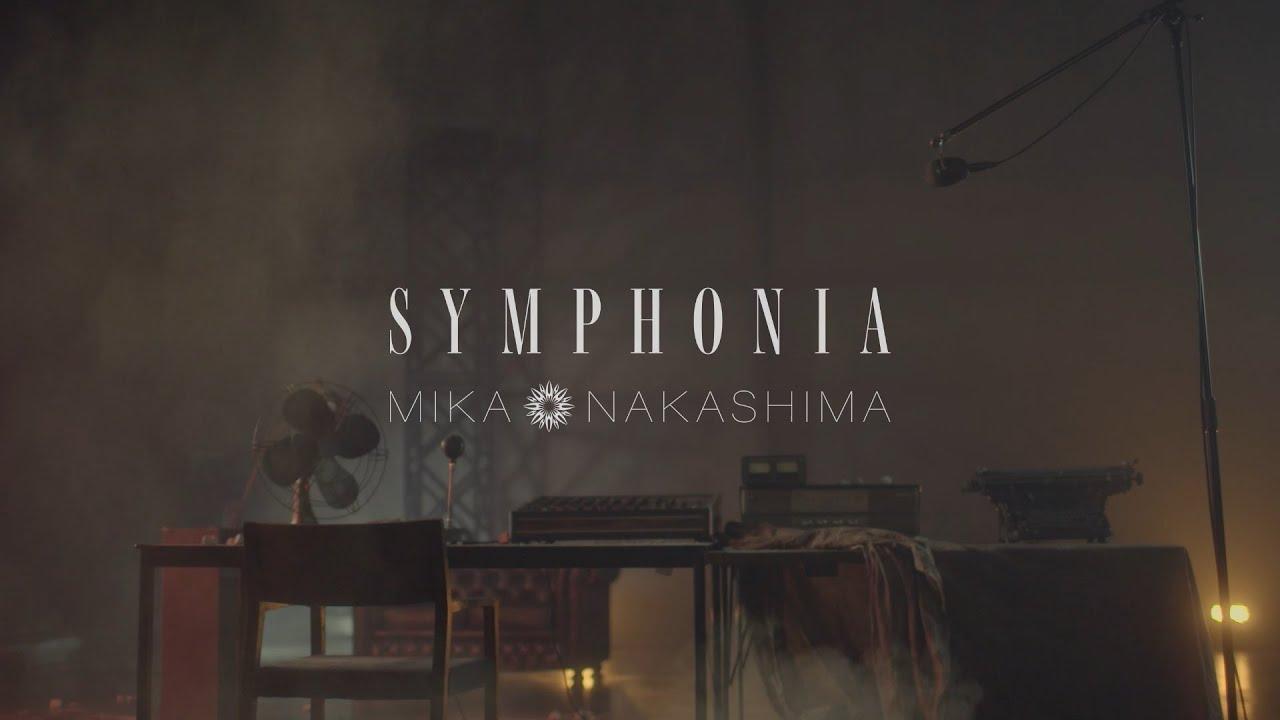 中島美嘉 『SYMPHONIA』 Music Video