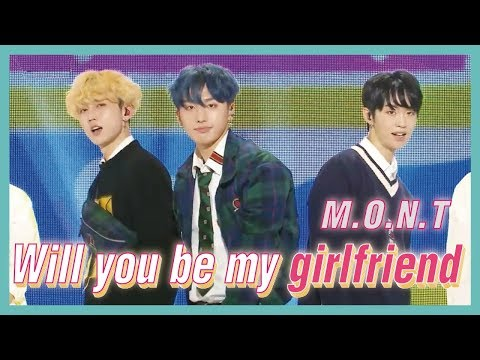 [HOT] M.O.N.T - Will you be my girlfriend? , 몬트 - 사귈래 말래? Show Music core 20190105