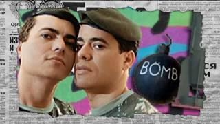 """История одного сверхоружия: что такое """"гей-бомба"""" и как от нее спастись - Антизомби, 17.11.2017"""