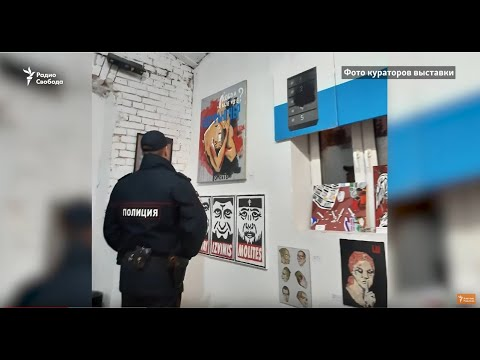 Запрещенная выставка «Осень пахана»