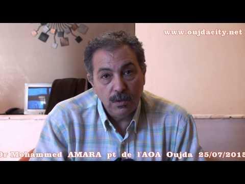 Dr Mohammed  AMARA président de l'Association Oujda Art / Féstival de Rai