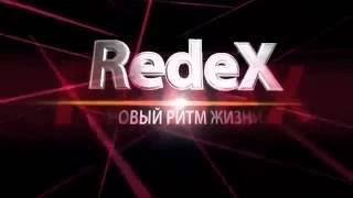 RedeX ЖЕЛЕЗНЫЕ АРГУМЕНТЫ Евгения Коневега 02 07 2016