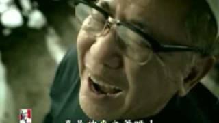【廣告王】2002年4A自由創意獎 肯德基正北平雞肉捲踢館篇 一