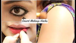 9 Smart Makeup Hacks जो आपको 5 times अधिक सुंदर और आकर्षक बना सकते हैं!