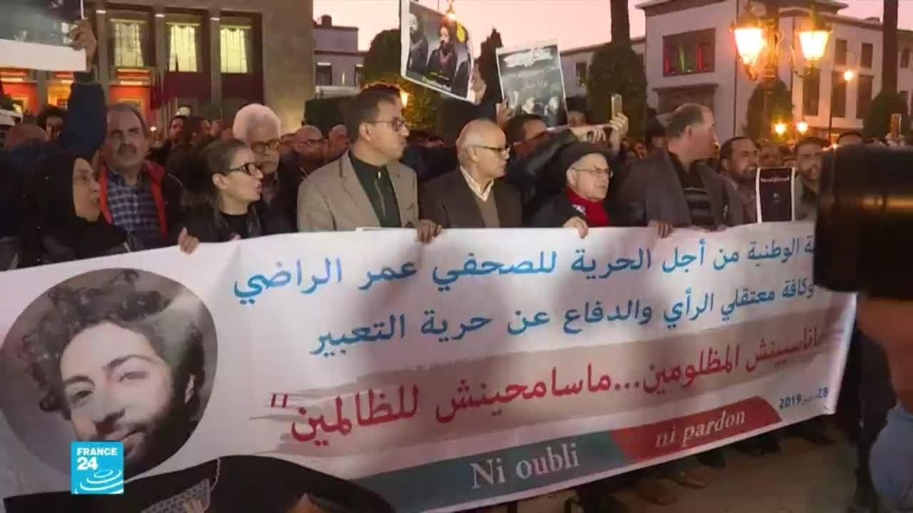 المغرب.. استئناف محاكمة الصحافي سليمان الريسوني والناشط الحقوقي عمر الراضي  - نشر قبل 4 ساعة
